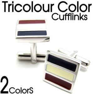 トリコロールカフス (カフスボタン カフリンクス)|cufflink