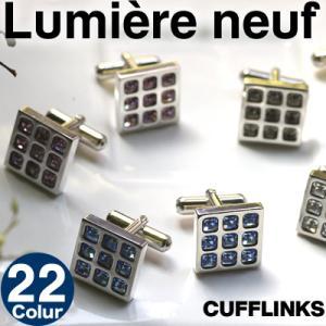 スワロフスキー リュミエールヌフカフス (カフスボタン カフリンクス)|cufflink
