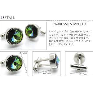 スワロフスキー センプリチェ1カフス (カフスボタン カフリンクス)|cufflink|02