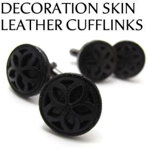 デコレーションスキン レザーカフス (カフスボタン カフリンクス)|cufflink