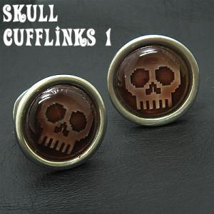 スカルカフス (カフスボタン カフリンクス) Basic 5000|cufflink