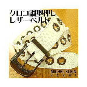 MK ミシェルクランオム クロコ調型押しレザーベルト|cufflink