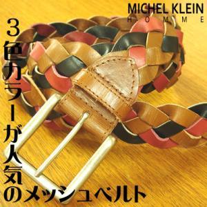 MK ミシェルクランオム 3色メッシュが人気のメッシュベルト /メール便不可|cufflink