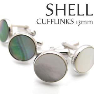 シェルカフス13mm (カフスボタン カフリンクス)|cufflink