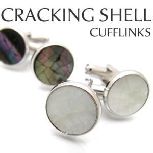 クラッキングシェルカフス13mm (カフスボタン カフリンクス)|cufflink