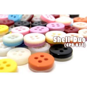 シェルデュオ ボタンダウン 用 シャツ ボタン CPB-073(10mm×14個、9mm×3個セット)|cufflink
