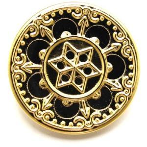 (訳あり)銀色の板に透かしを施した金属をかぶせた ボタン (50359) CPB-088 21mm|cufflink