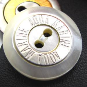(訳あり)天然貝を使用し、外周よりも小さい金属を嵌めこんだ ボタン (1239) CPB-091 15mm|cufflink