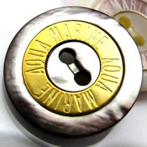 (訳あり)天然貝を使用し、外周よりも小さい金属を嵌めこんだ ボタン (1239) CPB-091 18mm|cufflink