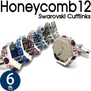 スワロフスキー ハニカム12カフス (カフスボタン カフリンクス)|cufflink