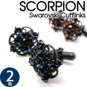 スワロフスキー スコーピオンカフス (カフスボタン カフリンクス)|cufflink