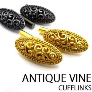 アンティークバインカフス (カフスボタン カフリンクス)|cufflink