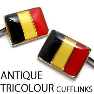 アンティークトリコロールカフス (カフスボタン カフリンクス)|cufflink