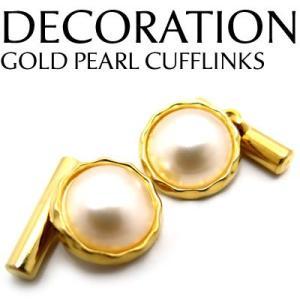 デコレーションゴールドパールカフス (カフスボタン カフリンクス)|cufflink