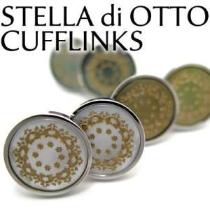 ステラディオットシェルカフス (カフスボタン カフリンクス) Basic 5000|cufflink