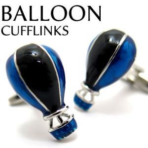 【週末セール】 気球カフス (カフスボタン カフリンクス) Value 3500 【30%OFF】|cufflink
