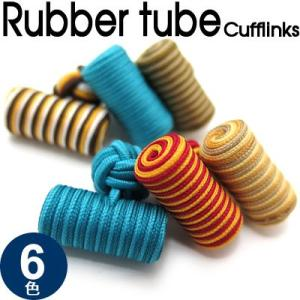 ラバーチューブカフス (カフスボタン カフリンクス)|cufflink