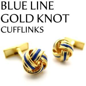 ブルーラインゴールドノットカフス (カフスボタン カフリンクス) Value 3500|cufflink