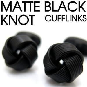 マットブラックノットカフス (カフスボタン カフリンクス) Value 3500|cufflink