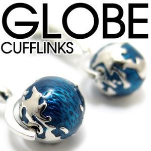 地球儀カフス (カフスボタン カフリンクス) Value 3500|cufflink
