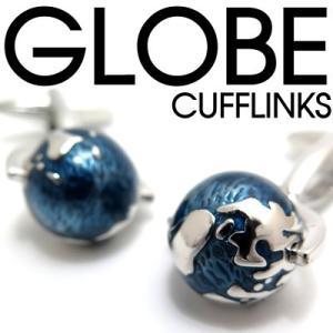 週末セール 地球儀カフス (カフスボタン カフリンクス) Value 3500 50%OFF|cufflink