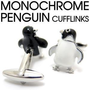 モノクロペンギンカフス (カフスボタン カフリンクス) Value 3500|cufflink