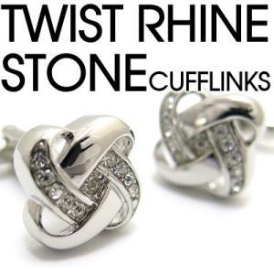 ツイストラインストーンカフス (カフスボタン カフリンクス) Value 3500|cufflink
