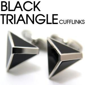週末セール ブラックトライアングルカフス (カフスボタン カフリンクス) Value 3500 50%OFF|cufflink
