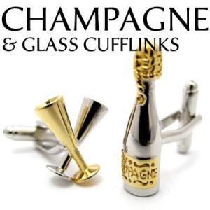 シャンパン&グラスカフス (カフスボタン カフリンクス) Value 3500|cufflink