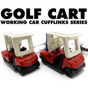 ゴルフカートカフス (カフスボタン カフリンクス) Basic 5000|cufflink