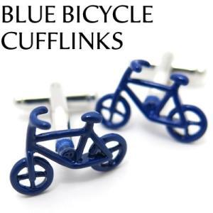 【週末セール】 自転車カフス(ブルー) (カフスボタン カフリンクス) Value 3500 【30%OFF】|cufflink