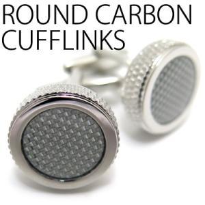 スクウェアラウンドカーボンカフス(グレー) (カフスボタン カフリンクス) Value 3500|cufflink