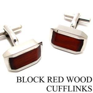 ブロックレッドウッドカフス (カフスボタン カフリンクス)|cufflink