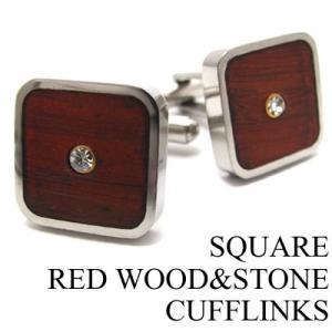 スクウェアレッドウッド&ストーンカフス (カフスボタン カフリンクス)|cufflink
