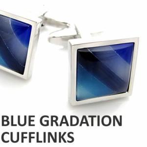 ブルーグラデーションカフス (カフスボタン カフリンクス) Value 3500|cufflink