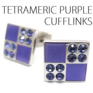 テトラメリックパープルカフス (カフスボタン カフリンクス) Lumie 8500|cufflink