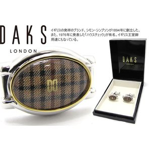 DAKS ダックス ハウスチェックオーバルカフス (カフスボタン カフリンクス)|cufflink