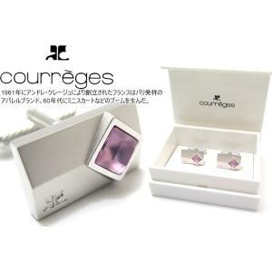 courreges クレージュ マット&パープルストーンカフス (カフスボタン カフリンクス)|cufflink