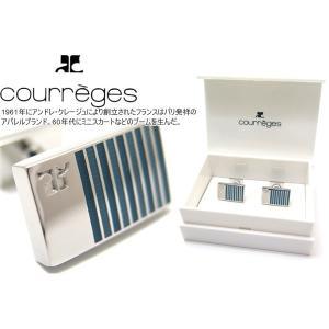 courreges クレージュ ツートンブルーストライプカフス (カフスボタン カフリンクス)|cufflink