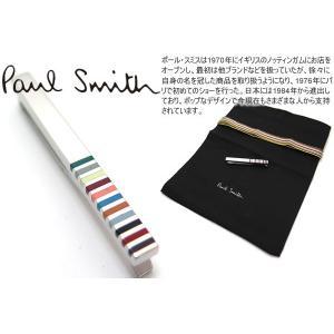 Paul Smith ポール・スミス マルチストライプタイスライド(暗色) (タイピン タイバー)|cufflink
