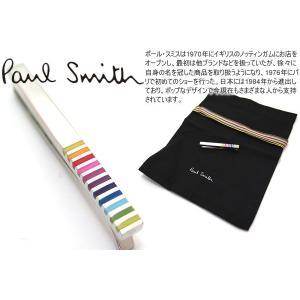 Paul Smith ポール・スミス マルチストライプタイスライド(明色) (タイピン タイバー)|cufflink