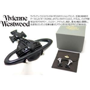 Vivienne Westwood ヴィヴィアン・ウエストウッド シュゾンオーブカフス (カフスボタン カフリンクス)|cufflink