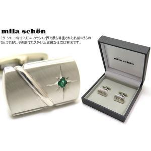 mila schon ミラ・ショーン レクタングルグリッターカフス(エメラルド) (ミラショーン カフリンクス カフスボタン)|cufflink