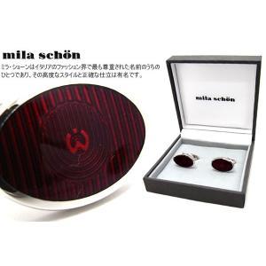 mila schon ミラ・ショーン 楕円形七宝カフス(レッド) (ミラショーン カフリンクス カフスボタン)|cufflink