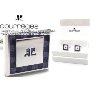 courreges クレージュ エンクローズドパープルカフス (カフスボタン カフリンクス)|cufflink