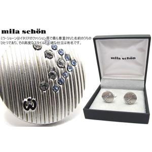 mila schon ミラ・ショーン 円形ダブルアングルスワロフスキーカフス (ミラショーン カフリンクス カフスボタン)|cufflink