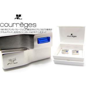 P10倍 courreges クレージュ スワロフスキーオルタネイトカフス (カフスボタン カフリンクス)|cufflink
