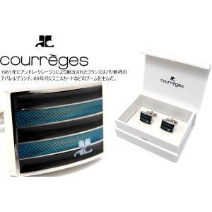 courreges クレージュ ボーダーグリーンカフス (カフスボタン カフリンクス)|cufflink