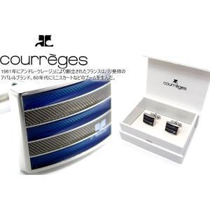 courreges クレージュ ボーダーブルーカフス (カフスボタン カフリンクス)|cufflink