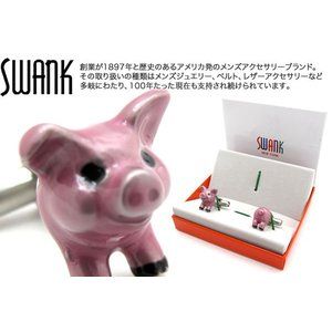 SWANK スワンク ピッグカフス (カフスボタン カフリンクス)|cufflink